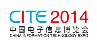 CITE 2014 Logo