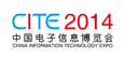 CITE 2014 - Largest Consumer Electronics Show in Asia