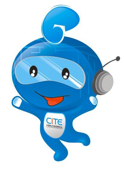 CITE 2017 Mascot2