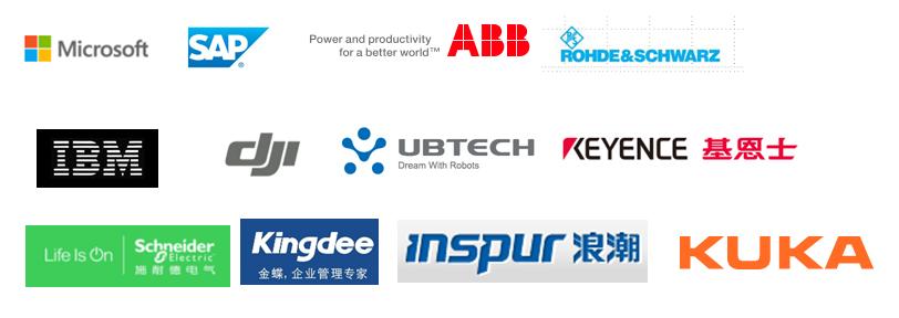 CITE 2017 Partners