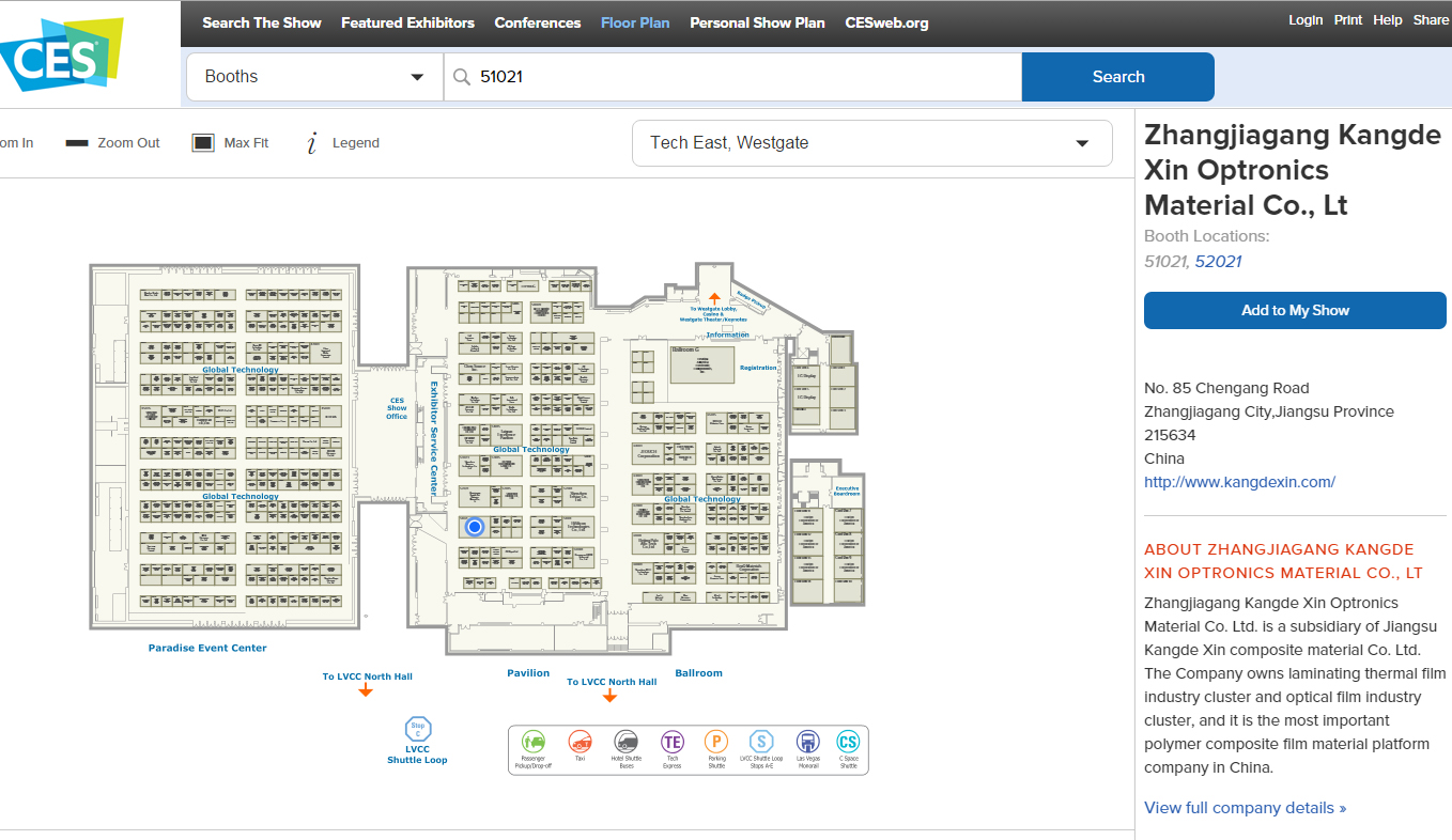 KDX CES 2016 Booth Map Ces Map on