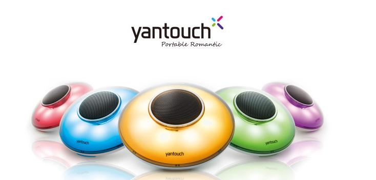 Yantouch Eye Photo - Light Colors