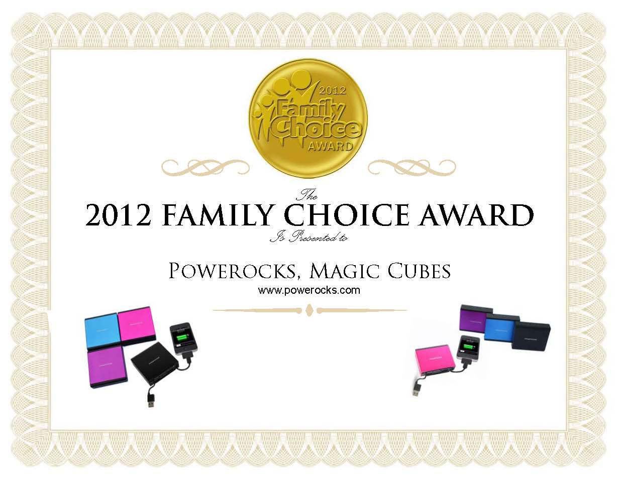 Powerocks Wins 2012 Family Choice Award for Magic Cube, Tetris & Flashroom Mobile Device Power Banks!
