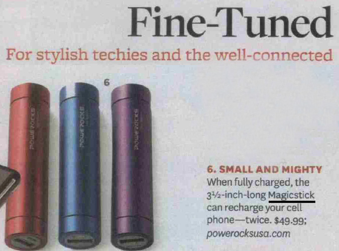 Better Homes and Gardens Features Powerocks �Small and Mighty� in The Wish List Holiday Gift Guide!